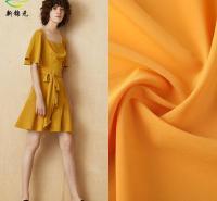 现货供应 超柔四面弹面料 衬衫裙子布高档里布 50D弹力涤纶面料