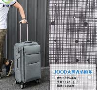 厂家直销300D大舞龙阳离子仿麻布箱包学生书包背包运动包涤纶面料