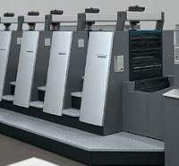 台州海德堡SM52胶印机半自动胶印机六开四色胶印机印刷设备