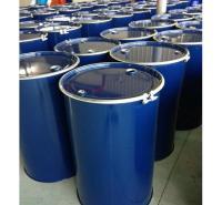 潍坊钢桶生产厂家   开口大钢桶  密封胶专用 欢迎电话询订购