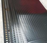 索墙瓷砖挂板黑色 带配件 厂家直销无限拼接长方孔瓷砖冲孔挂板