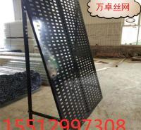 装饰墙挂板  方孔挂板    瓷砖挂板质量好价合理厂家