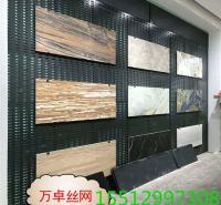 索墙装饰墙挂板  方孔挂板    瓷砖挂板质量好厂家