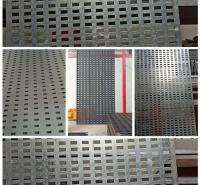 索强装饰墙挂板  方孔挂板    瓷砖挂板专业生产
