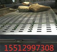 装饰墙挂板  冲孔装饰挂板    瓷砖挂板加工定做厂家