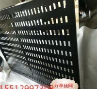 装饰墙挂板  方孔挂板    瓷砖挂板厂优质厂家
