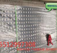 瓷砖展厅挂件 地砖挂墙展示架瓷砖样品展示挂墙 瓷砖铺洞洞板