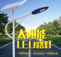 陕西安康Led5-12米太阳能路灯批发销售_厂家直销