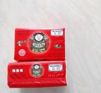 厂家直销中国民间文化姑苏桃花坞抽纸300张可批发