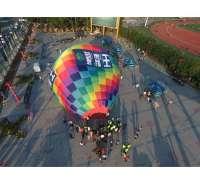 承接全国热气球租赁商业活动用热气球
