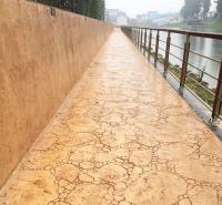 芒市 彩色压模路面 彩色压模地坪材料 一平米多少钱
