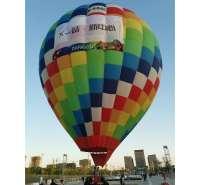 呼伦贝尔热气球旅游热气球旅游尔热气球旅游路线