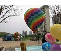 全国热气球出售热气球出租热气球租赁