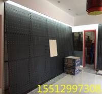 金属板瓷砖挂板 瓷砖展示架 长方孔展具系列展架专业定制