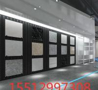 陶瓷铁板展示架 墙砖挂立式展架 地板样品展示架专业定制