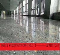 混凝土密封固化剂地坪 厂房  地下车库水泥路面施工