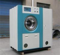 四川工业300公斤干洗机成都干洗机安装厂家