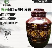 厂家直销批发龙凤酒瓶酒坛 定制陶瓷酒瓶