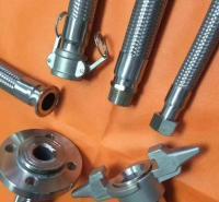 金属软管 补偿器