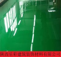 汉中环氧自流平地坪 环氧彩砂自流平地坪 环氧地坪漆施工