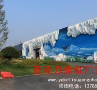义琛承接各种大型水族工程 异形水族馆 亚克力水族馆 大型亚克力海洋馆生产厂家