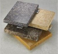 石纹木纹铝板加工定制 幕墙门头铝板装饰材料
