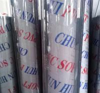 四川PVC膜 四川透明软板 PVC软板 亮膜 产地四川 欢迎大家来电联系我们