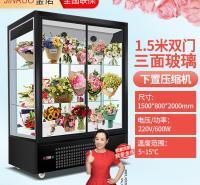 风冷鲜花柜 鲜花保鲜柜 金偌供应加工鲜花冷藏展示柜