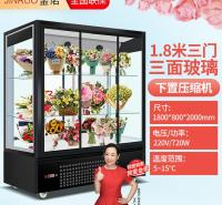 花店冷藏展示柜 鲜花柜 定制供应鲜花 植物冷藏保鲜柜价格 金偌