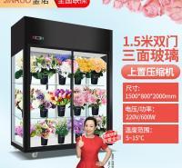 金偌定制加工花店冷藏保鲜柜 植物冷藏展示柜 鲜花柜