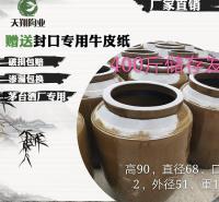 黄山供应陶瓷花纹发酵缸坛质量保证