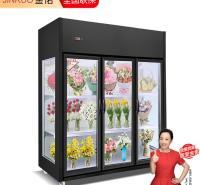 金偌定制供应鲜花柜 鲜花 植物冷藏展示柜 风冷鲜花柜