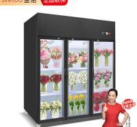 鲜花保鲜展示柜 冷藏鲜花柜 金偌定制商用立式鲜花柜