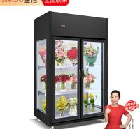 商用冷藏展示柜 花店保鲜陈列柜 立式保鲜展示柜 金偌