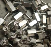 陕西背栓钻头厂家 陕西烧结背栓钻头价格  陕西金刚石电镀钻头厂家直销