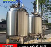 热卖 不锈钢饮料反应釜 电加热反应釜 蒸汽加热反应釜  果酒反应釜设备 食品反应釜