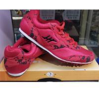 新鲸555钉鞋 男女跑钉鞋 田径钉鞋短跑鞋