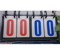 新鲸加厚钢板四位记分牌 手翻四位便携记分牌 篮球乒乓球竞赛计分牌