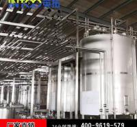 多种规格 液体反应釜 电加热反应釜 蒸汽加热反应釜  果酒反应釜设备 食品反应釜