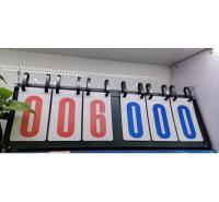 新鲸加厚钢板六位数记分牌 乒乓球翻分器记分牌 多功能篮球计分牌