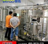 厂家直销供应专业生产牛奶生产线 袋装瓶装牛奶生产线设备