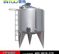 酸奶发酵罐 牛奶杀菌罐 鲜奶灭菌罐 恒温发酵罐 鲜奶生产线