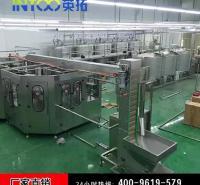 【厂家直销】 发酵型乳酸菌饮料生产线 酸奶饮料生产线