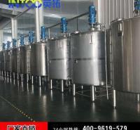 大量现货 液体反应釜 电加热反应釜 蒸汽加热反应釜  果酒反应釜设备 食品反应釜