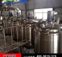 热卖 液体反应釜 电加热反应釜 蒸汽加热反应釜  果酒反应釜设备 食品反应釜