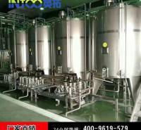 源头工厂500L-10吨 液体反应釜 电加热反应釜 蒸汽加热反应釜  果酒反应釜设备 食品反应釜