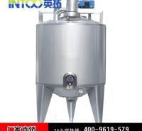 工厂批发500L-10吨液体反应釜 食品电加热反应釜 蒸汽果酒反应釜设备