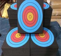 射箭靶 射击靶 加硬标靶 高密度 弓箭射击箭靶 泡沫箭靶 立体箭靶