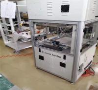 FCT在线测试设备生产厂家  西安ICT在线测试设备