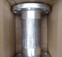 厂家生产各种规格金属软管  304金属软管  补偿器 304波纹不锈钢软管量大优惠